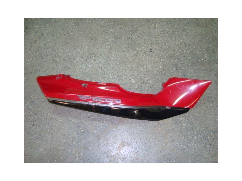 Пластик хвоста левый и правый для Suzuki RF 600