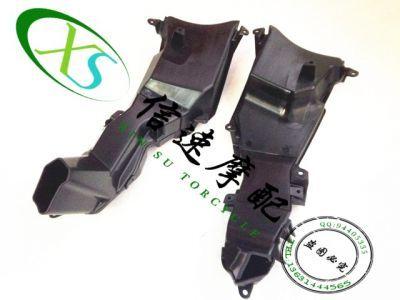 Воздуховод для Yamaha YZF 600 R6 08-09