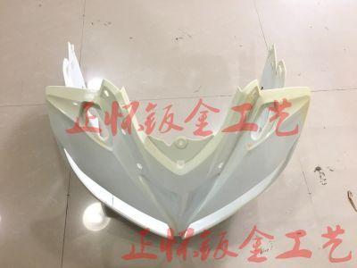 пластик морды для мотоцикла Yamaha FZ1 08-10
