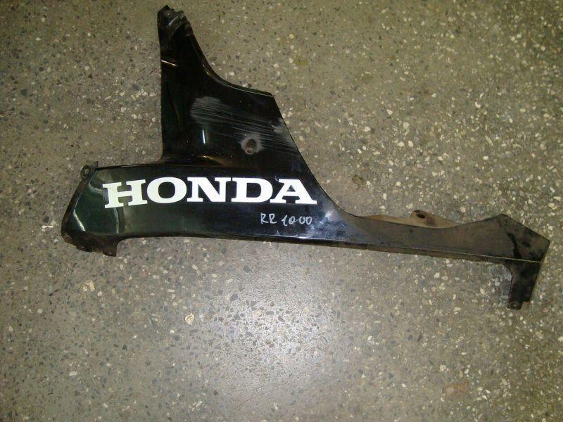 Пластик для Honda CBR 1000 RR 06-07
