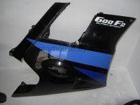 Пластик боковойHonda CBR 600 F2